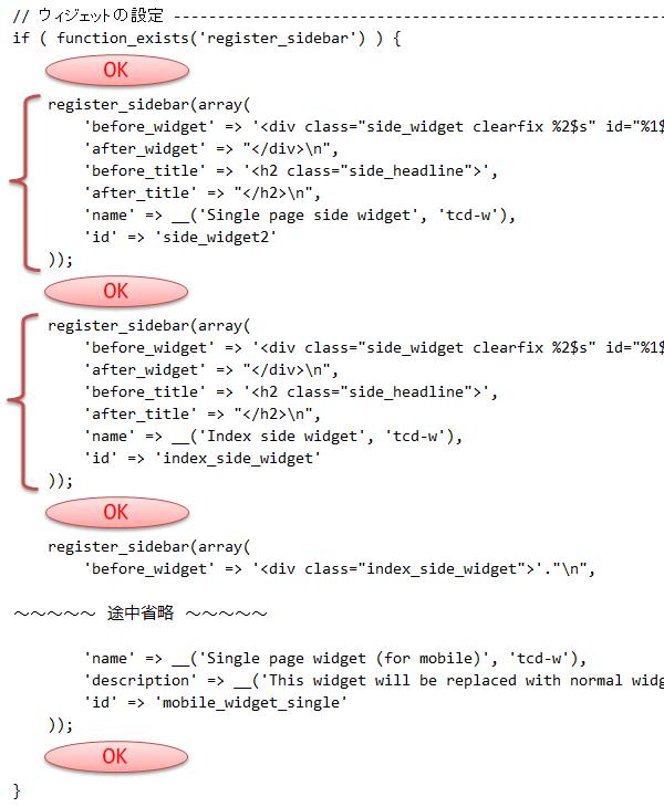 widgetcode-image